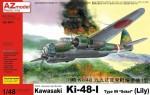 1-48-Ki-48-I-Lily-with-I-GO-missile