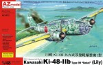 1-48-Ki-48-II-Lily-with-I-GO-missile