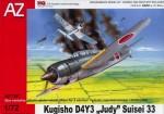 1-72-Kugisho-D4Y3-Judy-Suisei-33