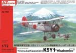 1-72-Yokosuka-Kawanishi-K5Y1-Akatombo-Type-93