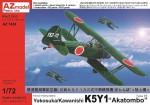 1-72-Yokosuka-Kawanishi-K5Y1-Akatombo