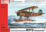 1-72-Yokosuka-Kawanishi-K5Y1-Akatombo-Float