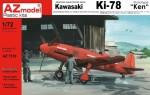 1-72-Kawasaki-Ki-78-Prototype-Ken