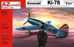 1-72-Kawasaki-Ki-78-Ken-Special-markings
