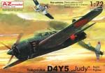 1-72-Yokosuka-D4Y5-Judy-Night-Fighter