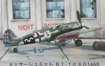 1-72-Bf-109G-14AS-Reich-Defence