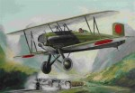 1-72-Avia-Ba-33-CZAFIJA