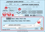 1-200-Japan-Air-Lines-New-Colors-767-300s-2011-Scheme