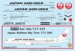 1-200-Japan-Airlines-777-200-SkyTree-JA8978
