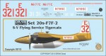 1-200-SV-Flying-Service-Tigercat-Fire-Bombers