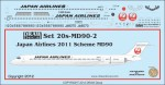 1-200-Japan-Airlines-MD90-2011-Colors