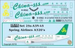 1-125-Spring-Airlines-A320s