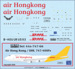 1-144-Air-Hong-Kong-DHL-747-400Fs
