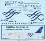 1-144-China-Southern-Skyteam-A330-200