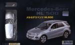 1-43-Mercedes-Benz-ML500