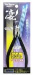 High-Grade-Thin-Blade-Nipper-Single-Edged-Knife-SGOT