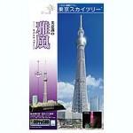 1-3000-Tokyo-Sky-Tree-Pink