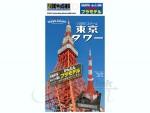 1-2000-Tokyo-Tower-Pre-Painted