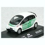 1-64-i-MiEV-Kansai-Electric-Company