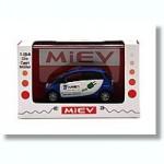 1-64-i-MiEV-Kyushu-Electric-Company