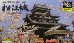 1-500-Matsue-Castle