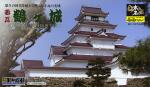 1-460-Akagawara-Tsurugajo-Castle-Red-Tile-Roof