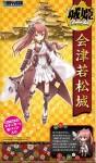 1-460-Castle-Princess-Quest-Aizu-Wakamatsu-Castle