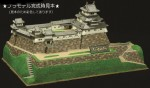 1-550-Castle-Princess-Quest-Wakayama-Castle