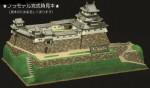 1-550-Castle-Princess-Quest-Wakayama-Castle