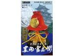 1-4-Samurai-Helmet-Kuroda-Kanbee