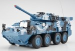 8-wheeled-Armored-Car-Blue-Camouflage-40MHz