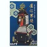 1-4-Naoe-Kanetsugu-Samurai-Armor