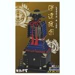 1-4-Date-Masamune-Samurai-Armor