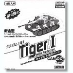1-144-Tiger-I-Initial-Production-1-Box-15pcs