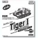 1-144-Tiger-I-Initial-Production-1-Box-15pcs