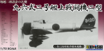 Mitsubishi-A5M2a-Type-96-12st-Navy-Flying-Corps