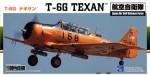 1-72-T-6G-Texan-JASDF