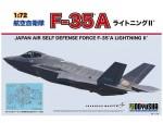 1-72-JASDF-F-35A-Lightning-II