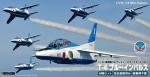 1-144-T-4-Blue-Impulse-Completed-6Set
