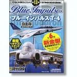 1-144-JASDF-T-4-Blue-Impulse-1-Box-12pcs