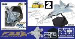 1-144-F-22-Raptor