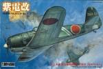 1-32-Kawanishi-N1K