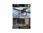 1-72-Sai-No-1-Mitsubishi-A6M5c-Zero-Fighter-Type-52-Hei-252-Navy-Air-Service