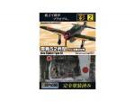1-72-Sai-No-2-Mitsubishi-A6M5c-Zero-Fighter-Type-52-Hei-Genzan-Navy-Air-Service