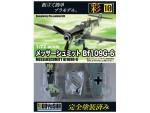 1-72-Sai-No-10-Messerschmitt-Bf109G-6