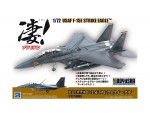 1-72-F-15-E-Strike-Eagle