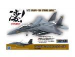1-72-F-15-E-Strike-Eagle