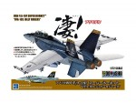 1-72-F-A-18-F-Super-Hornet-VFA-103-Jolly-Rogers