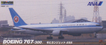 1-300-Boeing-767-300-Mohican-Jet-ANA
