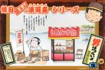 Torajiro-Stall-Cotton-Candy